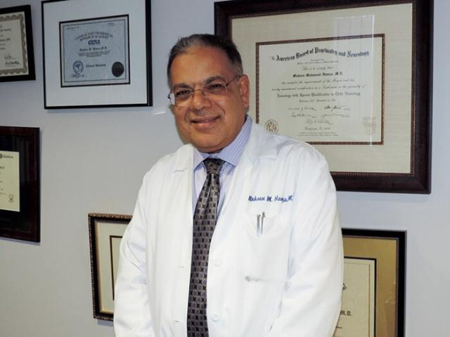 Dr. Mohsen M. Hamza - Neurology Center Adults & Children
