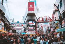 Inside Tokyo, Japan as the world's most overworked city