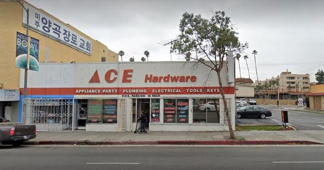A & B Ace Hardware