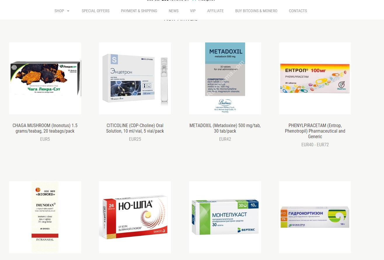 RU Pharma