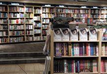 5 Best Bookstores in Austin