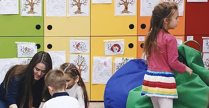 Elite Preschool and Learning Center