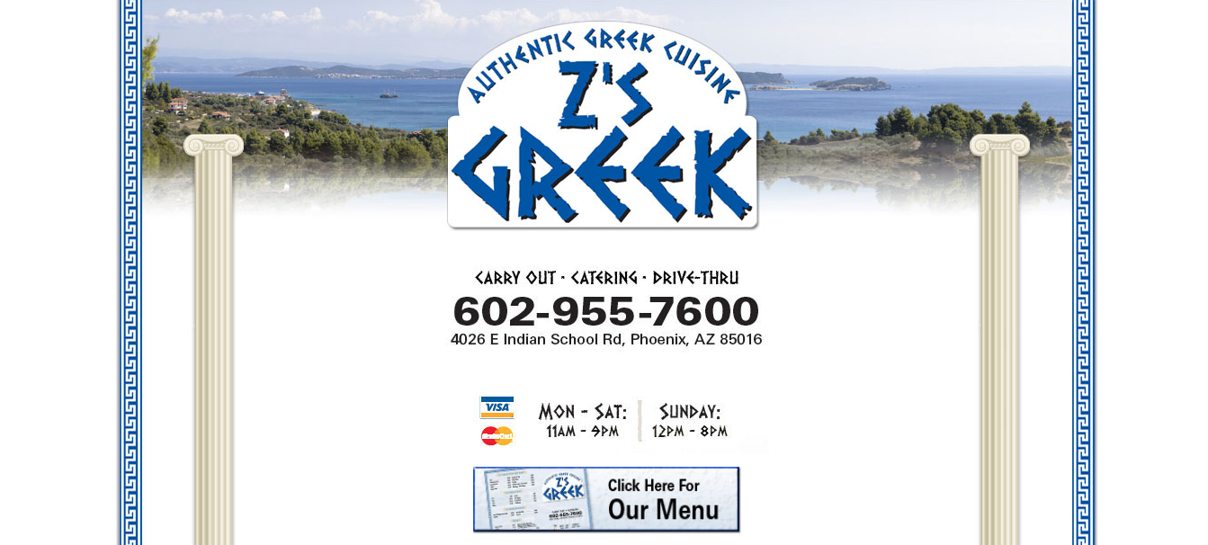 Phoenix Best Greek Food