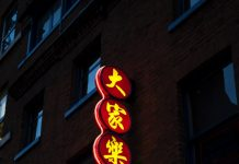 5 Best Chinese Restaurants in Phoenix