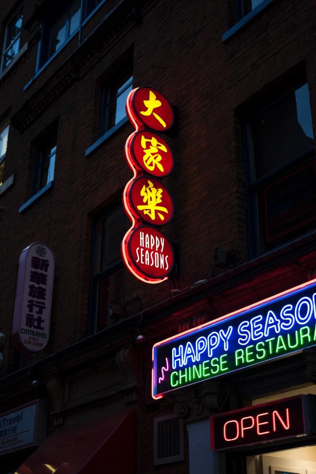 5 Best Chinese Restaurants in Phoenix
