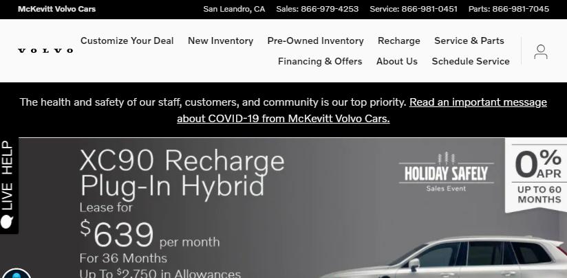5 Best Holden Dealers in San Jose 5