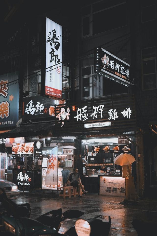 5 Best Chinese Restaurants in Columbus