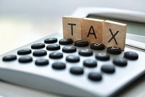 Universal Tax Service, LLC