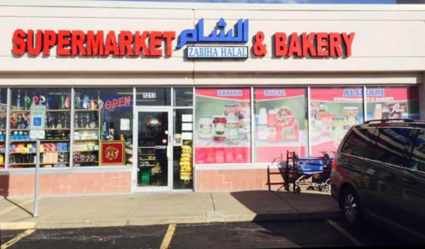 Alsham Supermarket and Bakery
