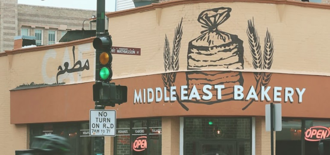 Middle East Bakery and Grocery