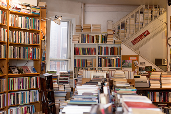 House Of Our Own Books