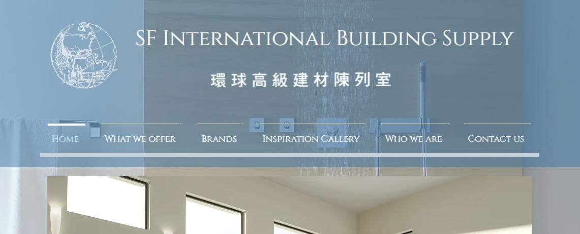 SF International Building Supply