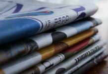 5 Best Newspapers in San Francisco