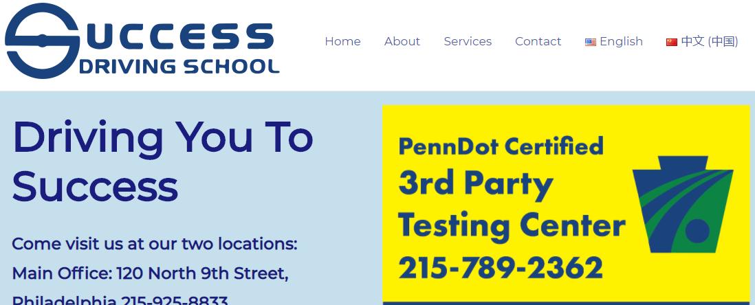 Success Driving School