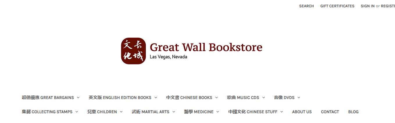 great Best Bookstores in Las Vegas