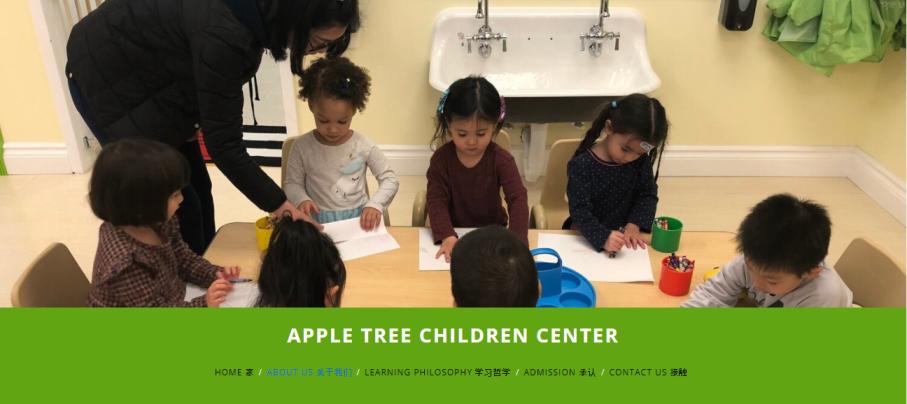 Apple Tree Children Center in San Francisco, CA