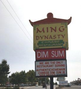 Chinese Restaurants in Albuquerque