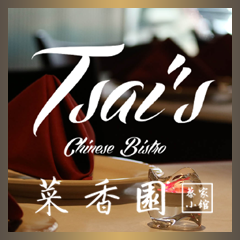 One of the best Chinese Restaurants in Albuquerque