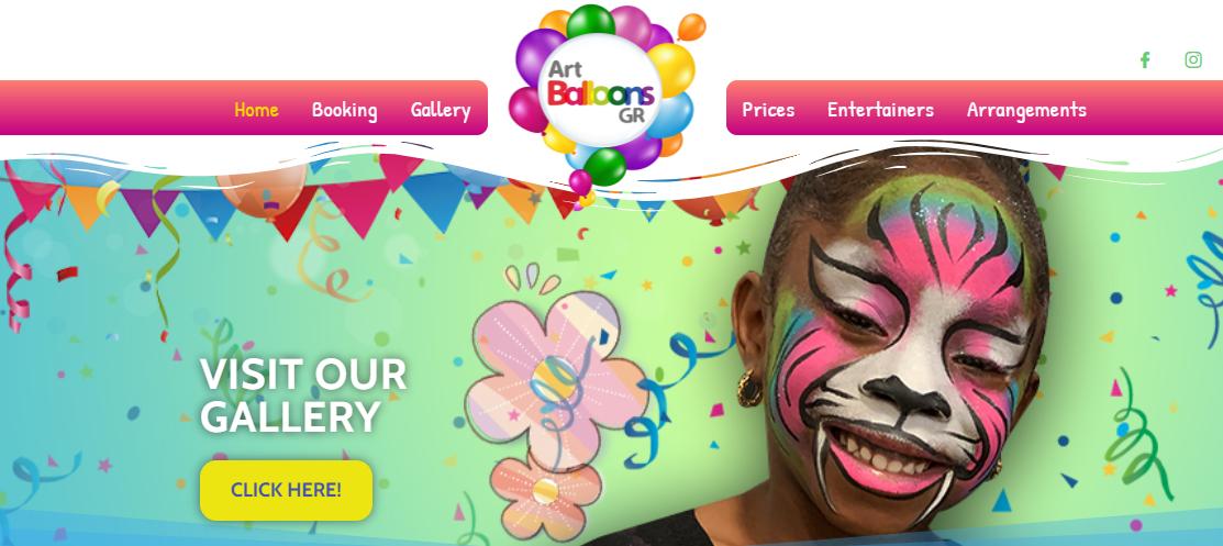 Arts Balloons GR