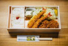 Best Japanese Restaurants in Columbus, OH