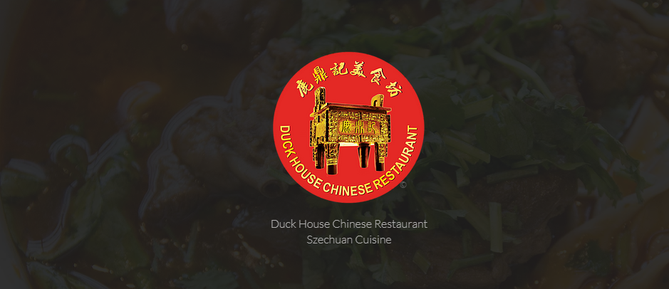 Reputable Chinese Restaurants in Portland