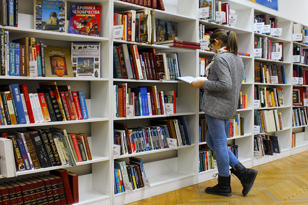 Best Bookstores in Atlanta