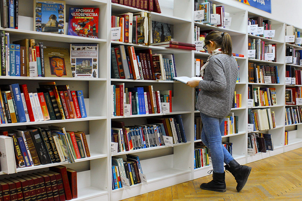 Good Bookstores in Boston