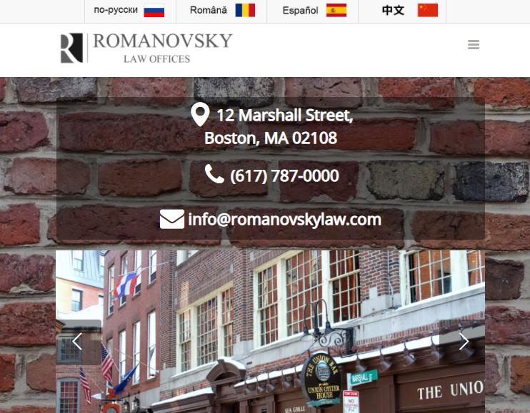 Romanovsky LawMigration Agents in Boston, MA