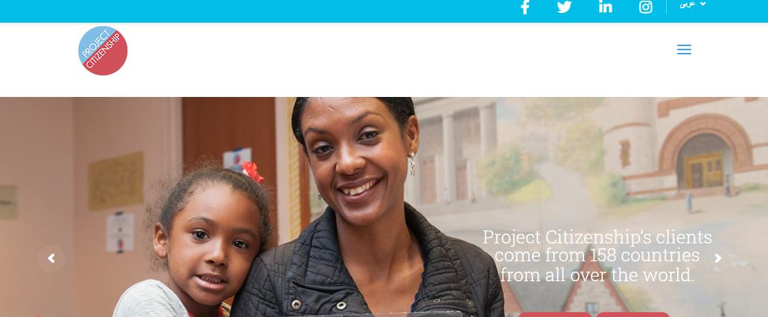 Project Citizenship Migration Agents in Boston, MA
