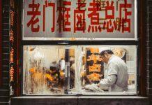 5 Best Chinese Restaurants in Portland