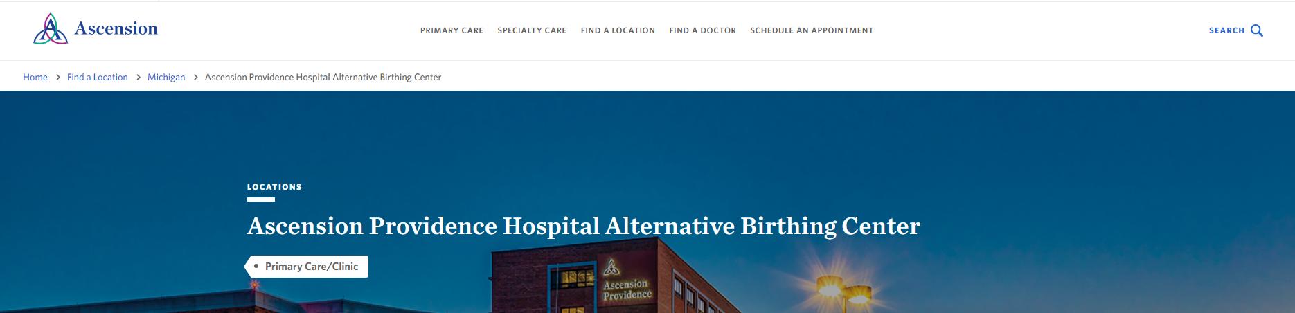 Ascension Providence Hospital Alternative Birthing Center