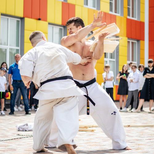 Martial Arts Classes Portland